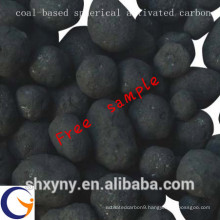 Professional coal-based spherical/pellet activated carbon for water treatment material