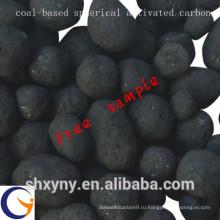Профессиональный уголь на основе сферически/гранулы активированного угля для очистки воды материал