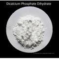 DCP, дикальций фосфат дигидрат, эмульгатор и стабилизатор