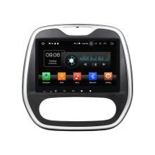 Автомобильный DVD-привод Android для Capture MT 2016