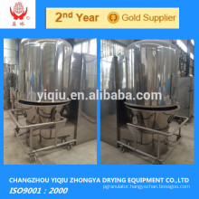 High efficiency vertical cocoa powder fluid bed dryer machine