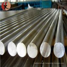 High density 99.95% Mo Molybdenum alloy bar sputtering target manufacturer