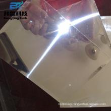 Aluminium 2018-t61 Polished Aluminum Mirror Sheet Plate for decoration