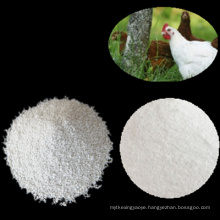 Dicalcium Phosphate 18% (DCP) Granular Feed Grade