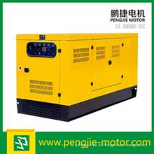 50kw Silent Diesel Generator mit hoher Qualität 60kVA Electric Power Generator