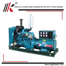 50Hz 50kw niedriger drehzahl 50 rpm permanentmagnet generator generator aus China dynamo motor fabrik