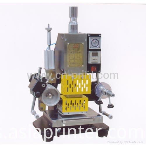Mini Hot Embossing Machine