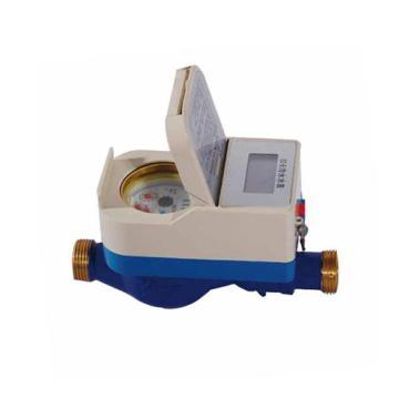 IC Intelligent Prepaid Water Meter