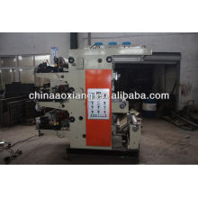 YT-2600 Two Colors Plastic film roll to roll used heidelberg offset printing machine for sale