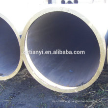 2015 High quality Galvanized steel pipe