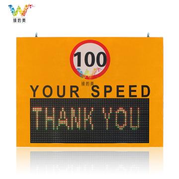 Светодиодный радар-детектор скорости автомобиля Limit Sign