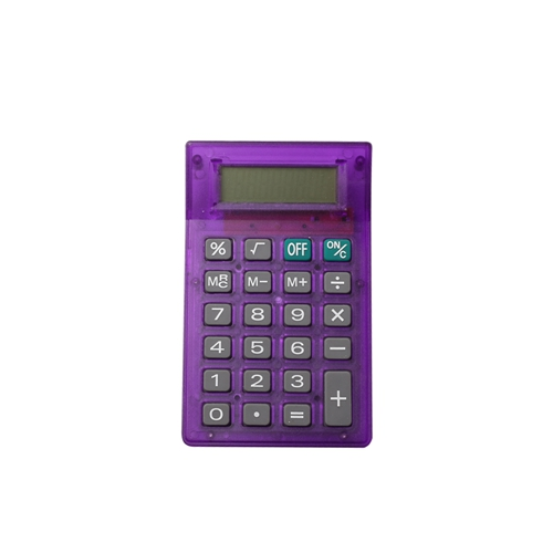 hy-2079 500 PROMOTION CALCULATOR (2)
