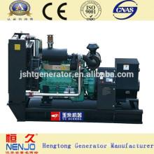 Low Consumption Yuchai 150KW Electric Generator