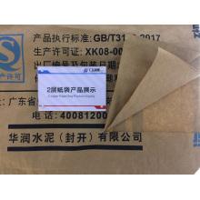 Bolsa de embalaje de dos capas con fondo cuadrado kraft