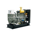 home power generator for hot sales with good quality ,diesel generator