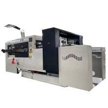 Automatic carton box platform bed die cutter for cardboard  Dongguang factory