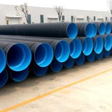 shandong large diameter hdpe corrugated pipe for bridges