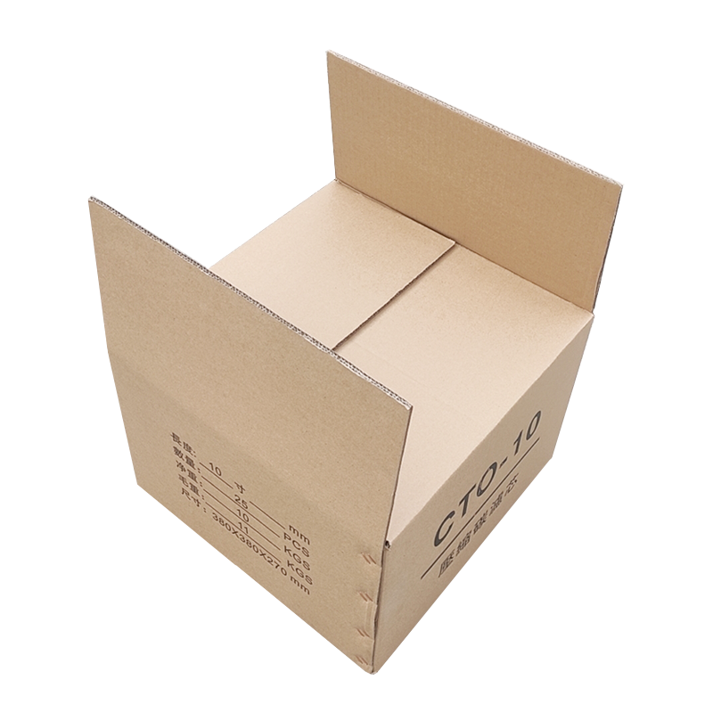 Carton Express Package