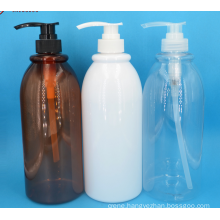 Lightweight Cosmetic Lotion Bottles
