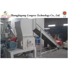 Trituradora plástica del producto inútil, trituradora de la botella del animal doméstico, máquina de la trituradora de la película de PP / PE
