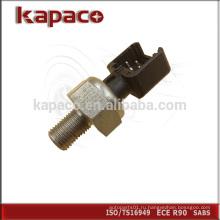 Датчик давления топлива Kapaco 89458-30010 для TOYOTA LEXUS IS350 IS250 GS300 GS430