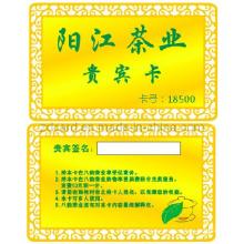 Silver Card/ VIP Card/ Tea Metal Card (ZD-6005)