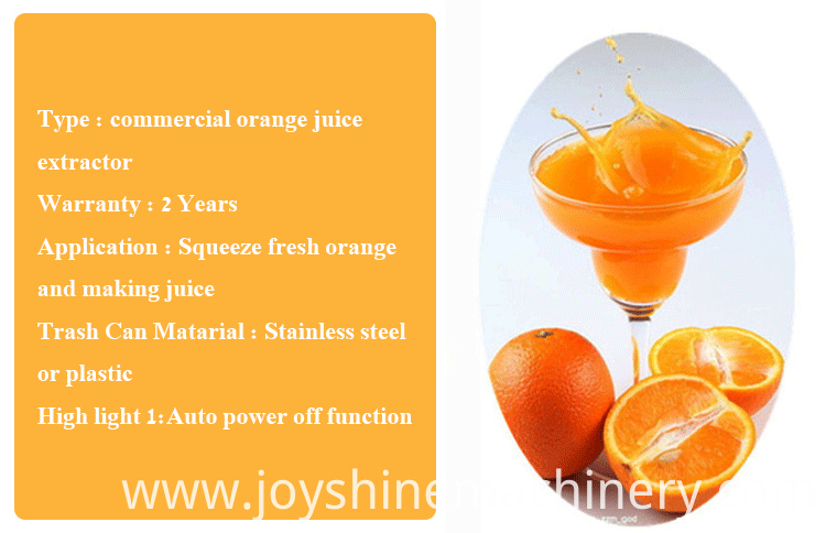 Type Orange Juicer Machine 03