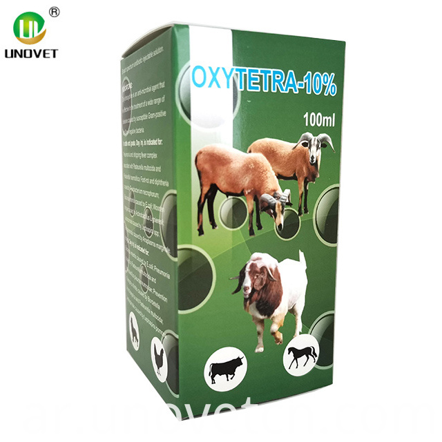 10% Oxytetracycline Hcl Injection