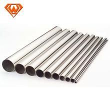 tuyau en acier soudé en acier au carbone