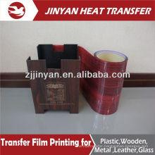 sample for free heat transfer vinyl film