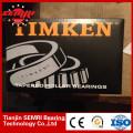 Roulements à rouleaux coniques Timken célèbres de l'Amérique originale (33208)