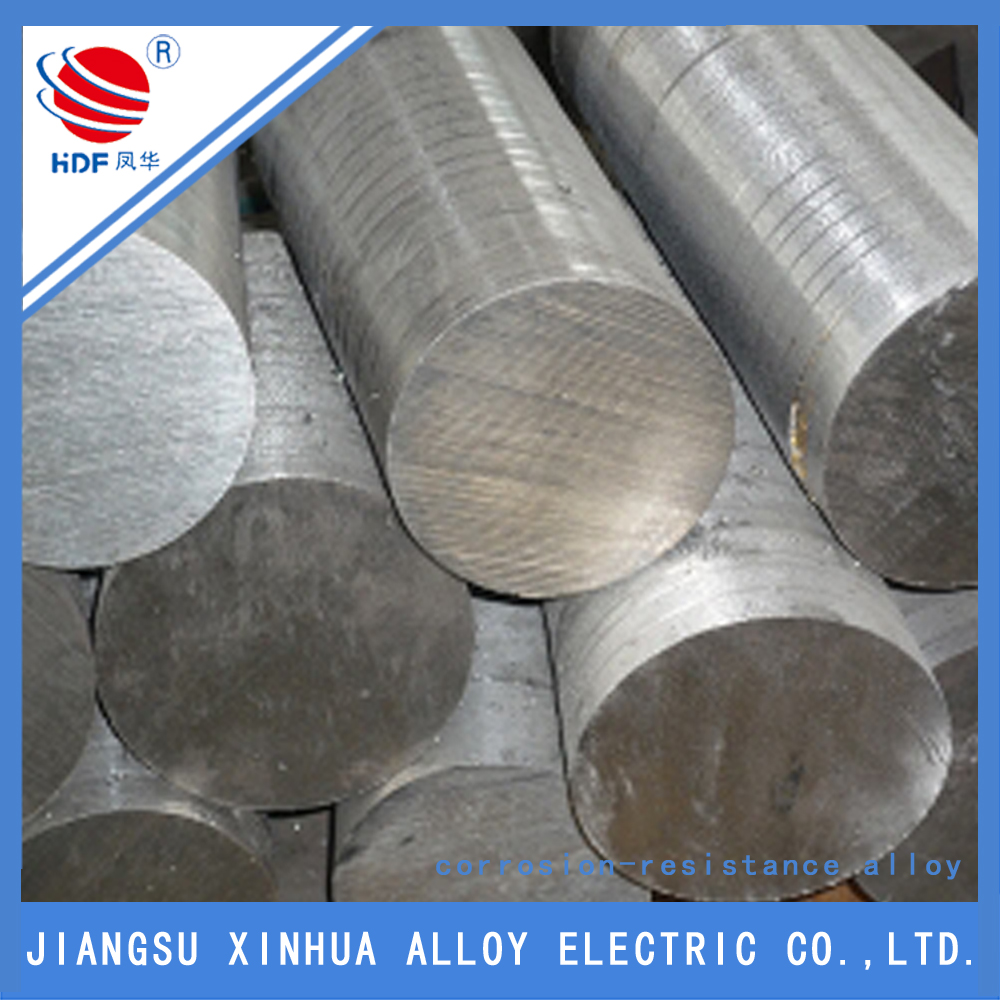 The Inconel 20 Pipe