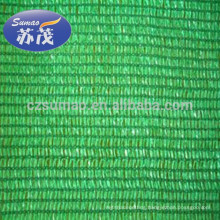 110g Brise Vue Greenhouse Agriculture Sun Shade Netting , made in china,Greenhouse Plastic net