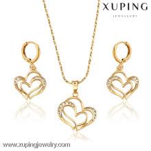 62814 Xuping Fashional Elegant Heart 18K Gold Plated Jewelry Sets