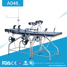 A046 Больница Гинекология Акушерская Кровать Поставки