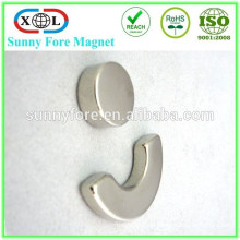 Permanent-Magnet-Hersteller china