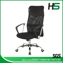 Swive 2015 high quality commercial mesh office chair with armrest