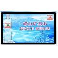 47 '' Wandmontage TFT LCD Werbung Display mit Media Player