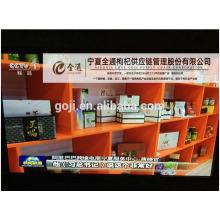 GOJI BERRIES ---- ¡la mejor calidad! --CCTV1