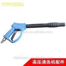 car wash high pressure water gun spray gun