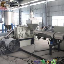 Картоноделательная машина пены PVC / производственная линия доски WPC шаблоны здания