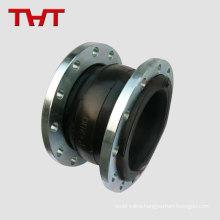 pump compensator/jinbin valve/valve parts/ flexible rubber joint/