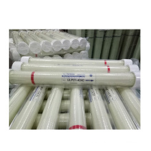 Factory Price Vontron Ulp21-4040 Ro water Filter Parts Membrane For Membrane Sheet Housing