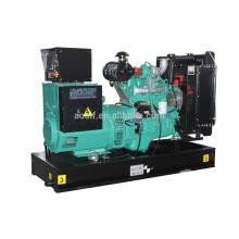 China supplier Generador diesel de AOSIF generador diesel de 30kw precio