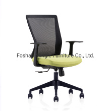 Black Medium Back Mesh Office Chair with Headrest Swivel Stuff Chair