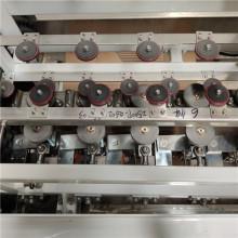 máquina de lavar e secar vidro duplo vertical low-e