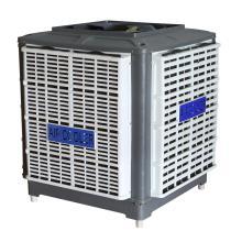2.2kw25000 Axial Evaporative Air Cooler