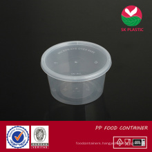 Round Plastic Food Container (sk-16 with lid)