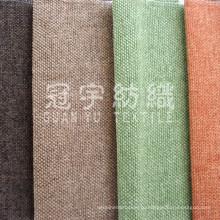 Ткань полиэстер синель оформлены для домашнего текстиля