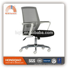 CM-B212BSW-1 nylon armrest mesh back chrome base with good price office chair